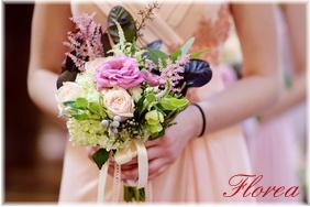 Svatební kytice pro babičky