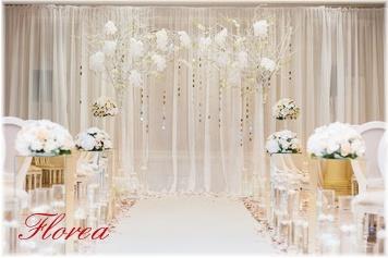 Svatební výzdoba obřadní místnosti