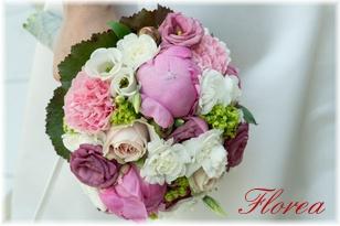 Svatební kytice pro maminku