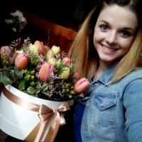 Květiny: ten nejlepší možný dárek pro ženu