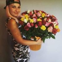Doručení kytice barevných růží