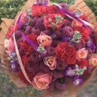 Míchaná kytice