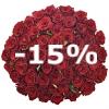 Kytice 55 růží