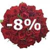 Kytice 21 růží