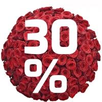 Kytice 100 růží -25%